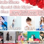 Music Since  〜Valentine Special Girls Night〜