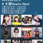 D-STAR⁂JUNCTION Vol.18