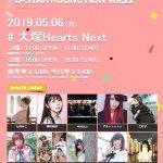 D-STAR⁂JUNCTION Vol.22