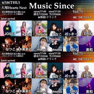 「Music Since Vol.71」