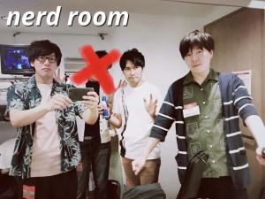 nerd room