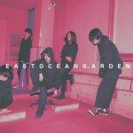 「East Ocean Garden」vol.3