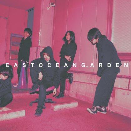 「East Ocean Garden vol.4」
