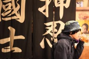 DJ 春菊