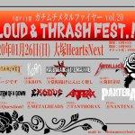 旦那ゲイ(お休み中)主催  ガチムチメタルファイヤー Vol.20 ~LOUD&THRASH fest.!!~