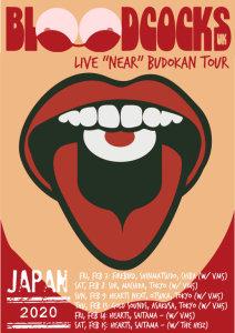 BC TOUR