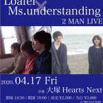 【開催延期】Loafer × Ms.understanding 2 MAN LIVE