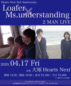 「Loafer × Ms.understanding 2 MAN LIVE」