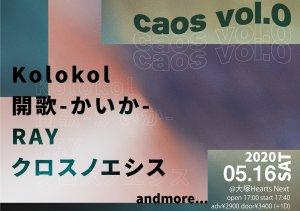 「caos vol.0」