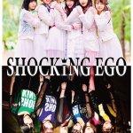 SHOCKiNG EGO単独公演