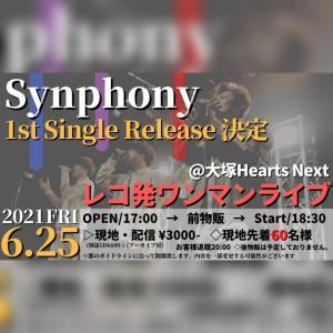 Synphony レコ発ワンマンLive 〜 やれんのか2021 〜