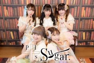 +sugar.