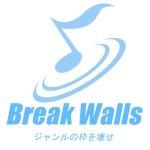 Break Walls vol.16