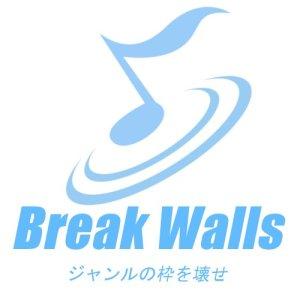 Break Walls