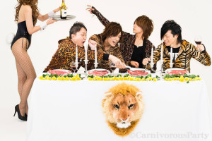 Carnivorous Party