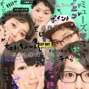 ぱいぱいぱいチーム