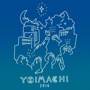 YOIMACHI2016