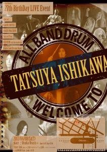 Tstsuya Ishikawa Birth Day