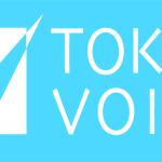 東京ボイストレーニングスクール×SRV 「アニソンふぁん倶楽部 -vol.1-」