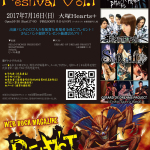 BEEAST Festival vol.1