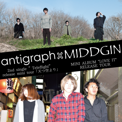 "antigraph 2nd single ""Teleflight"" release mini tour 「天つ空より」× MIDDGIN MINI ALBUM"