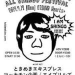 Super Pop Night vol.1 ~All Shingo Festival~
