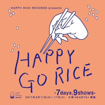 HAPPY GO RICE - 7days,9shows- DAY1 〜白昼夢〜