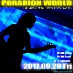 【PORARION WORLD】 -ぽらぽら。生誕!1stワンマンLive‼-