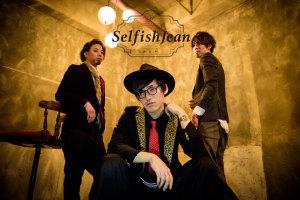 SelfishJean