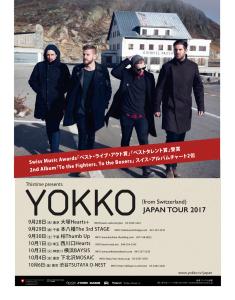 YOKKO_flyer2
