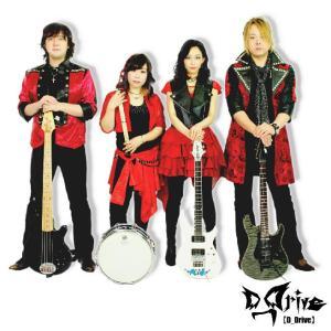 D_Drive