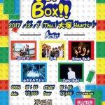 Toy Box!!