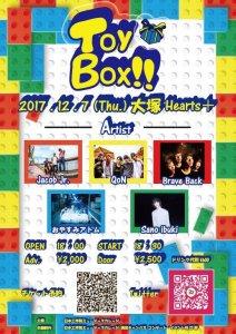 「Toy Box!!」