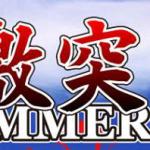 激突!!SAITAMMER SLAM 第43戦 ROAD TO 10 YEARS
