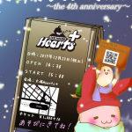アニソンハーツ!!!! the 4th anniversary
