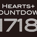 Hearts+ COUNTDOWN 2017→2018