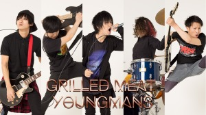 GRILLED MEAT YOUNGMANS