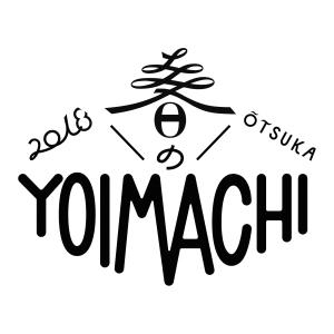 「春のYOIMACHI」