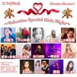 Music Since 〜Valentine Special Girls Night〜