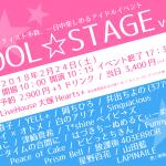 IDOL☆STAGE vol.6