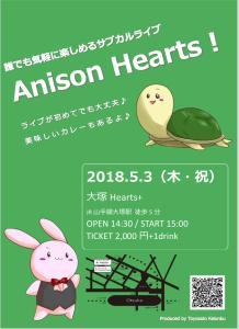 スクリーンショット 2018-04-14 15.55.14