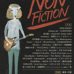 NON'SHEEP & Hearts+ presents「NON'FICTION」