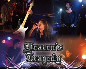 Heaven's Tragedy
