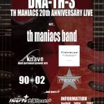 DNA-TH-3 THE MANIACS 20th ANNIVERSARY LIVE