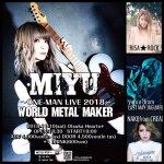 〜MIYU ONE-MAN Live 2018〜 WORLD METAL MAKER