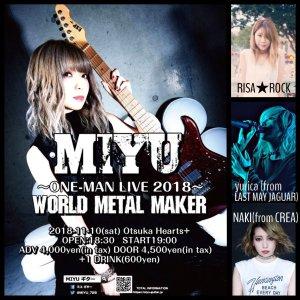 「〜MIYU ONE-MAN Live 2018〜 WORLD METAL MAKER」