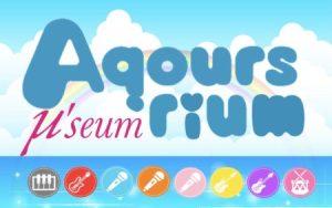Aqoursrium μ'seum