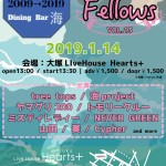 大塚Ocean Fellows vol.13