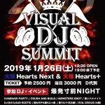 Visual DJ Summit 2019