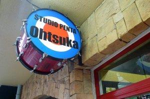 Studio Penta Ohtsuka